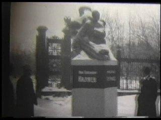 Дзига Вертов - Кино-неделя №34 (1919)